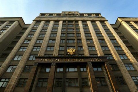 Госдума во втором чтении утвердила голосование на выборах без открепительных удостоверений