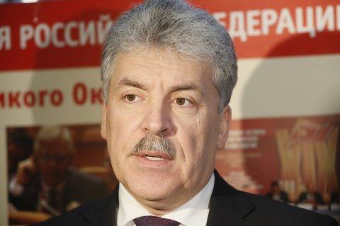 Павел Грудинин представил предвыборную программу