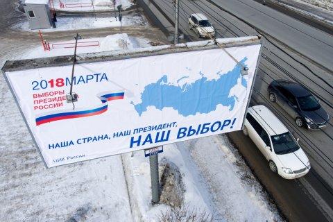 Эксперты: Самая низкая явка на выборах будет в родном городе Путина