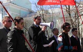 В Луганске прошел антивоенный митинг