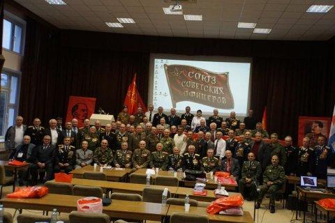 На IХ Съезде Союза советских офицеров предупредили об опасности цветной революции в России