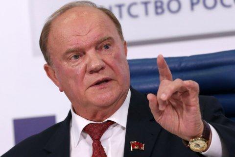 Геннадий Зюганов назвал задержание Улюкаева «позорищем»