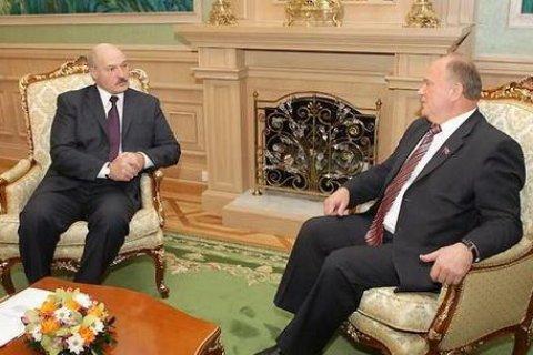 Лукашенко вручил Зюганову орден
