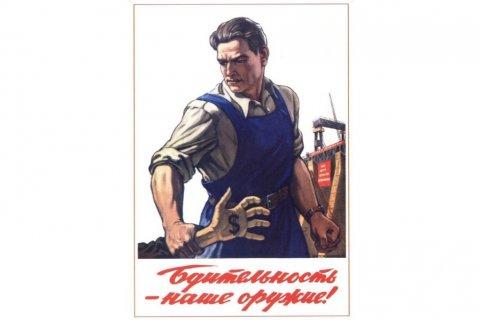 В Совете Федерации предлагают наказывать россиян за «нежелательное сотрудничество с иностранными организациями»
