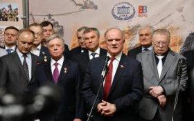 Геннадий Зюганов: Решение о вводе ограниченного контингента советских войск в Афганистан было трудным, но абсолютно верным