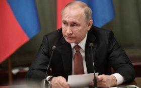 Рейтинг Путина резко упал в крупных городах – ВЦИОМ