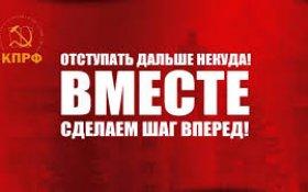 Предвыборный штаб Павла Грудинина: Другого шанса долго не будет!