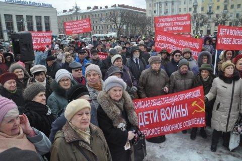 «Дети войны» на митинге в Петербурге потребовали достойной жизни