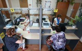 Пенсионный фонд начал отказывать россиянам в пенсии по старости