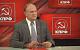 Зюганов: «партия власти» должна отвечать за свои провалы