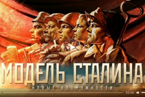 Запрет Сталина вызвал стихийный митинг