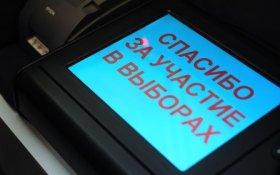 На выборах в Приморье кандидату-единороссу приписали 15 тысяч голосов путем повторного ввода в систему ГАС «Выборы». Без всяких хакеров