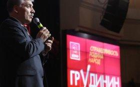 Прямая он-лайн трансляция со встречи Павла Грудинина с избирателями в Барнауле