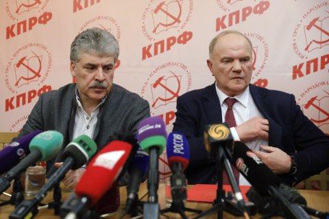 Геннадий Зюганов назвал блестящим выступление Павла Грудинина на выборах