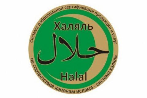 В Казани построят поликлинику, работающую по шариату