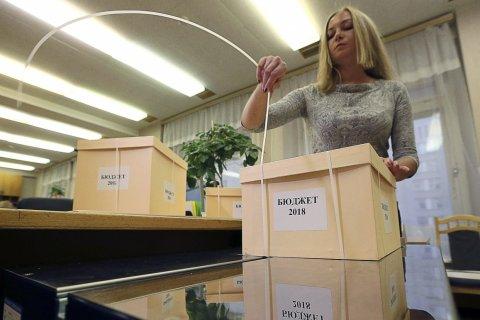 Госдума голосами «Единой России» одобрила проект федерального бюджета на 2018-2020 годы. КПРФ — против