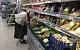 Росстат зафиксировал резкое подорожание минимального набора продуктов