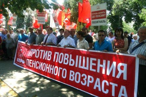 В Курске прошел пикет КПРФ против повышения пенсионного возраста