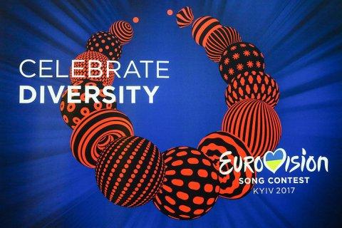 Треть россиян высказалась за бойкот «Евровидения-2017»