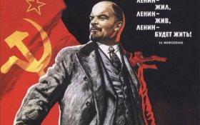 Геннадий Зюганов: Ленин остается с нами!