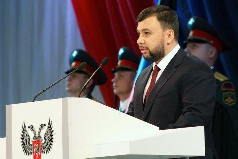 В ДНР заявили о переходе интеграции с Россией в активную фазу