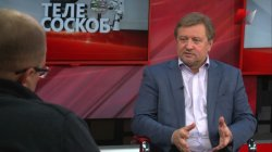 Телесоскоб (27.10.2017) с Владимиром Лепёхиным