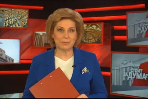 Парламентский корреспондент телеканала «Красная Линия» Регина Лисаченко получила награду Госдумы