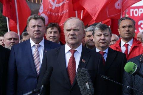 Геннадий Зюганов: Российская власть встала на путь войны против социальных гарантий собственного народа