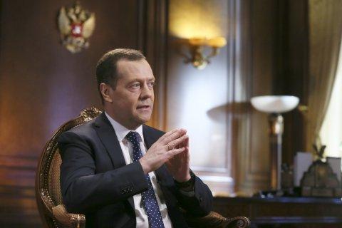 Медведев рассказал о подготовке законопроекта о повышении пенсионного возраста