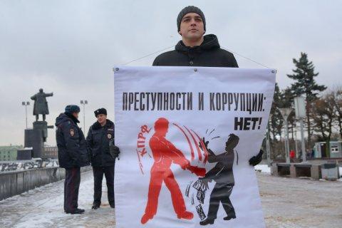 Опрос: Обеспокоенность россиян коррупцией выше страха перед террористическими актами в 4 раза