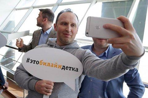 Бывший глава «Билайна» отказался возвращаться в Россию