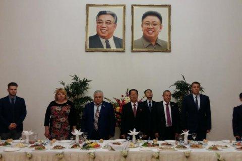 Депутаты Госдумы приняли участие в торжественном приеме по случаю 69-й годовщины установления дипломатических отношений между КНДР и Россией
