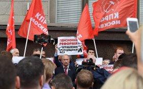 У здания Госдумы прошли пикеты против повышения пенсионной реформы