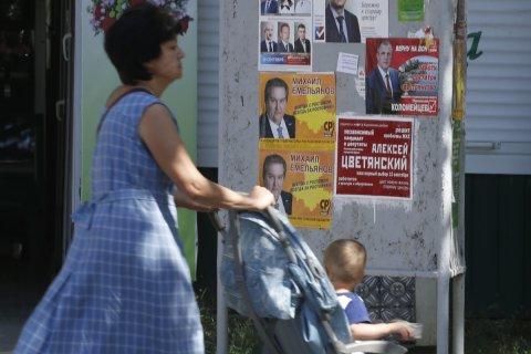 Эксперты предсказали массовую ликвидацию партий после выборов