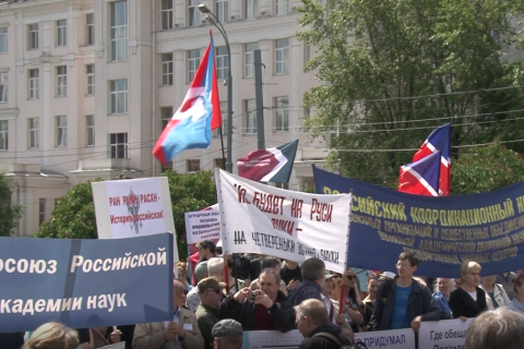 Ученые на митинге потребовали остановить деградацию российской науки