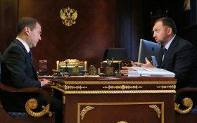 российское правительство и криптовалюта