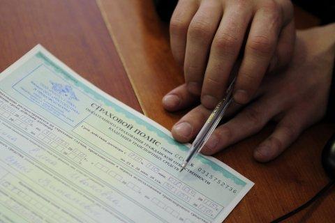 Минфин и ЦБ согласовали реформу ОСАГО