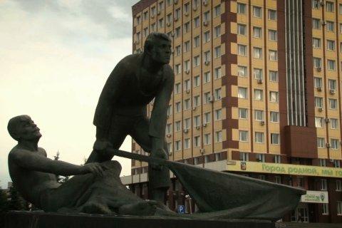 Самый советский город