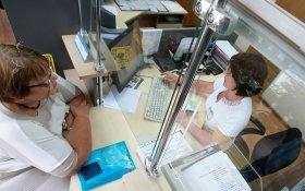 Россиян будут подключать к системе накопления пенсии без их согласия