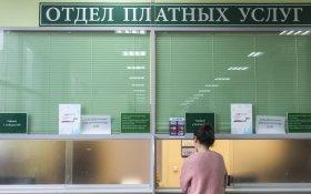 Россияне доплатили за бесплатную медицину в 2017 году почти 600 млрд рублей