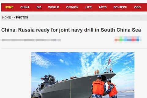 Иносми: В Тихом океане возможен военный конфликт между крупнейшими региональными державами
