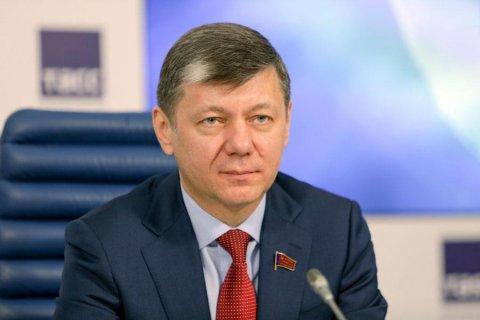 Дмитрий Новиков: Коллективистские ценности вновь будут востребованы