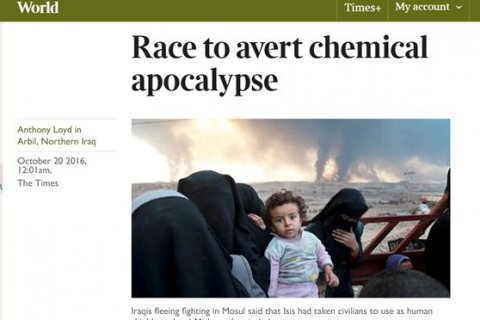 Иносми: Террористы применят в Мосуле химическое оружие