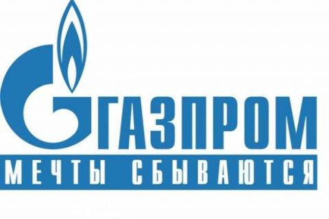 «Газпром» предлагает правительству увеличить цены на газ для населения и дать скидку посредникам