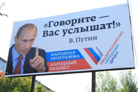 В Курской, Белгородской и Липецкой областях голосами единороссов региональные собрания поддержали повышение пенсионного возраста