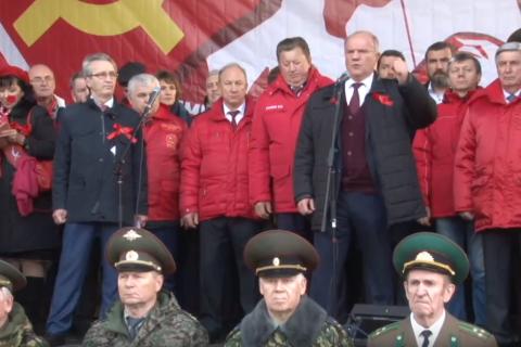 101-я годовщина Великого Октября. Митинг на площади Революции. Он-лайн трансляция