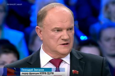 Геннадий Зюганов: Надо помогать народу Украины