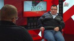 Телесоскоб (16.03.2018) с Александром Застрожневым