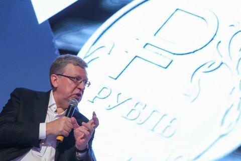 Кудрин заявил о неизбежном повышении пенсионного возраста в России
