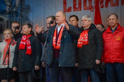 КПРФ провела в Москве митинг «против коммунального террора»